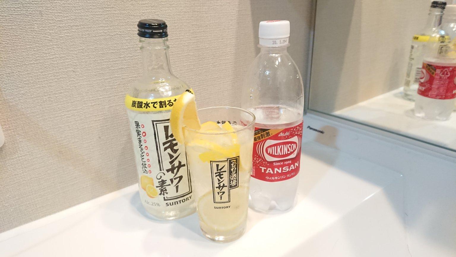 レモンサワーの素と炭酸水