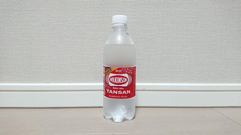 炭酸水のウィルキソン