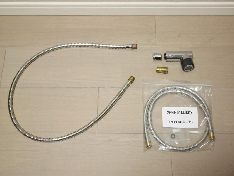【DIY】取り外したシャワーホースを新しいホースに交換