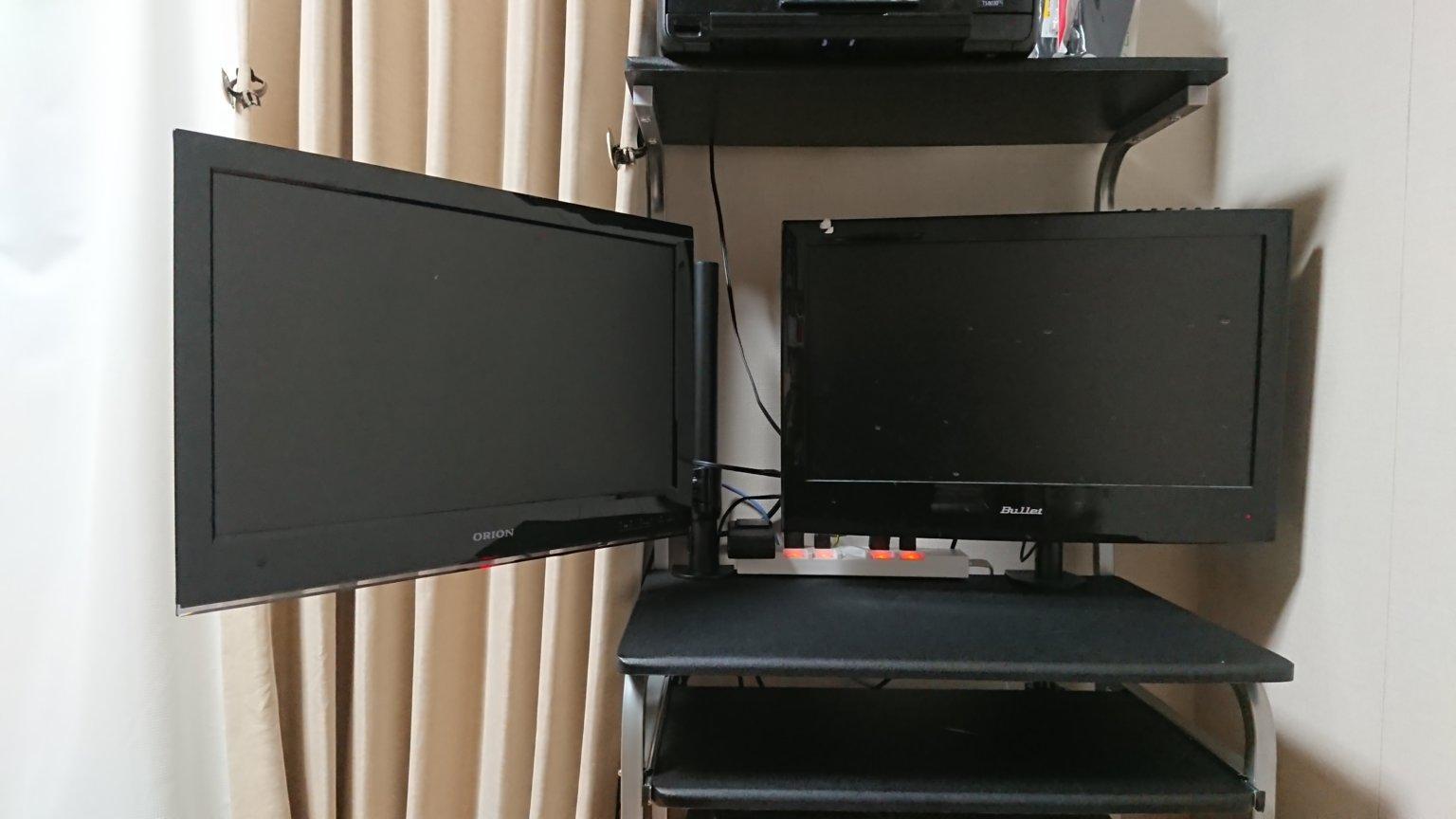 デュアルモニターで2画面が便利♪おすすめのモニターアームの組み立て♪