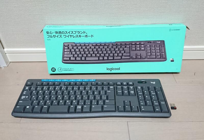 配線のストレスから解放「マウスとキーボードはワイヤレスがおすすめ」