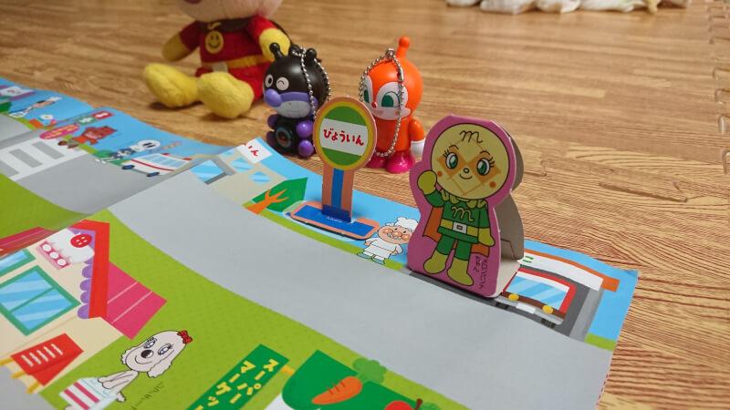 ベビーブック4月号♪アンパンマンのバスとバスボタンで娘と遊びました♪【小学館の子供の知育雑誌】