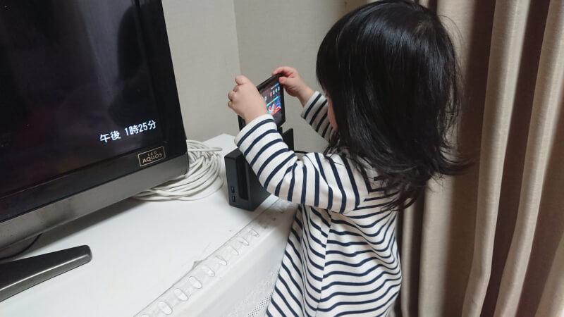家族みんなで「太鼓の達人 Nintendo Switch ば~じょん!」楽しくプレイ♪