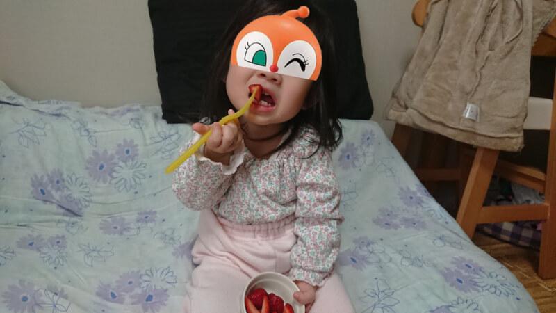 子供の好きな果物は?我が家の娘はイチゴが大好物♪苺を見るだけで大喜び♪【我が家の娘】