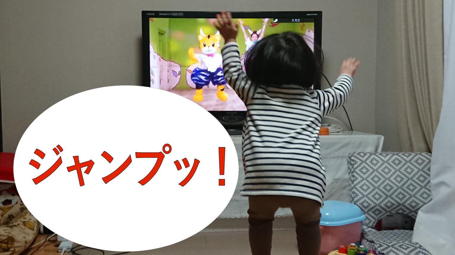 我が家の娘はジャンプが得意♪子供のジャンプは何歳から?【子供の成長と発育】