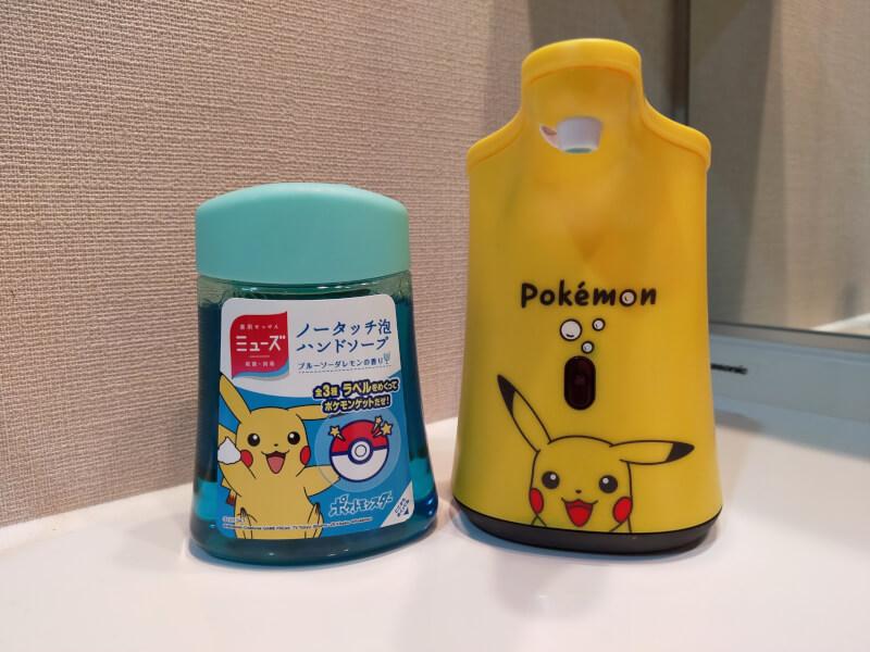 【ポケモン】ノータッチ泡ハンドソープ♪子供も楽しく手洗い♪【 コロナウイルス感染対策】