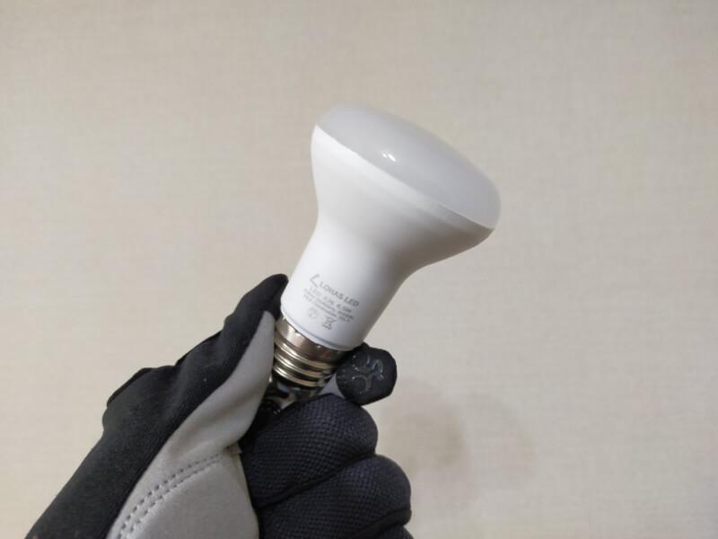 【DIY】オススメのLED電球♪レフランプ形はコレッ!【 我が家のホームメンテナンス】