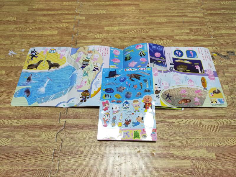 ベビーブック6月号♪ふろくのプレートマシーンで娘と遊びました♪【小学館の子供の知育雑誌】