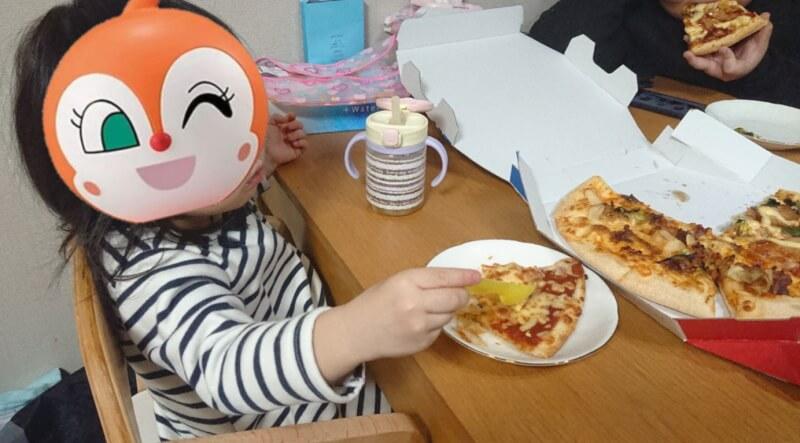 【デリバリー】家族で楽しくピザパーティー♪【おうち時間を楽しもう】