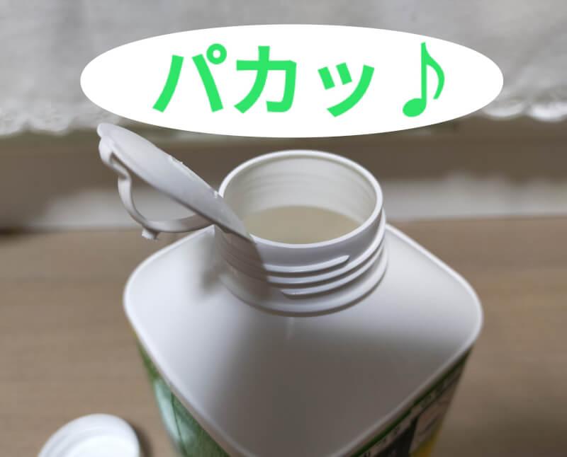 コンビニでも買えるプロテイン!ザバスのミルクプロテインが美味しくておすすめ♪