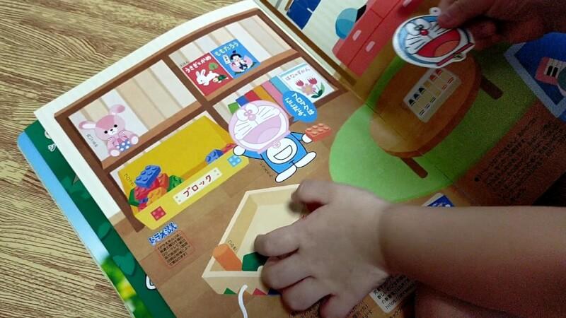 ベビーブック9月号のレビュー♪アンパンマンのふろくやシール貼り、仕掛け遊びで楽しみました♪ドラえもんのシール遊び