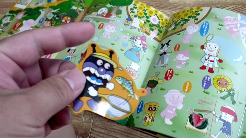 ベビーブック9月号のレビュー♪アンパンマンのふろくやシール貼り、仕掛け遊びで楽しみました♪アンパンマンのシール遊び