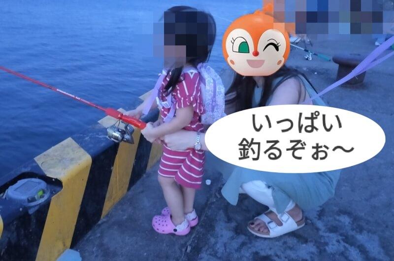 【大阪】サビキ釣りで大量150匹!!汐見埠頭(砂上げ場)でファミリーフィッシング【釣り】娘の釣り