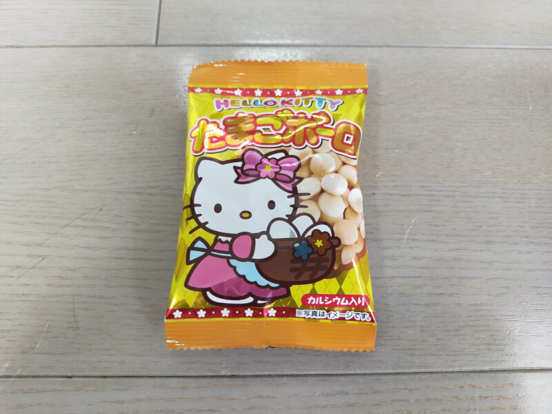 【ハローキティ】キティちゃんのかわいいお菓子ボックスの紹介 ハローキティのたまごボーロ