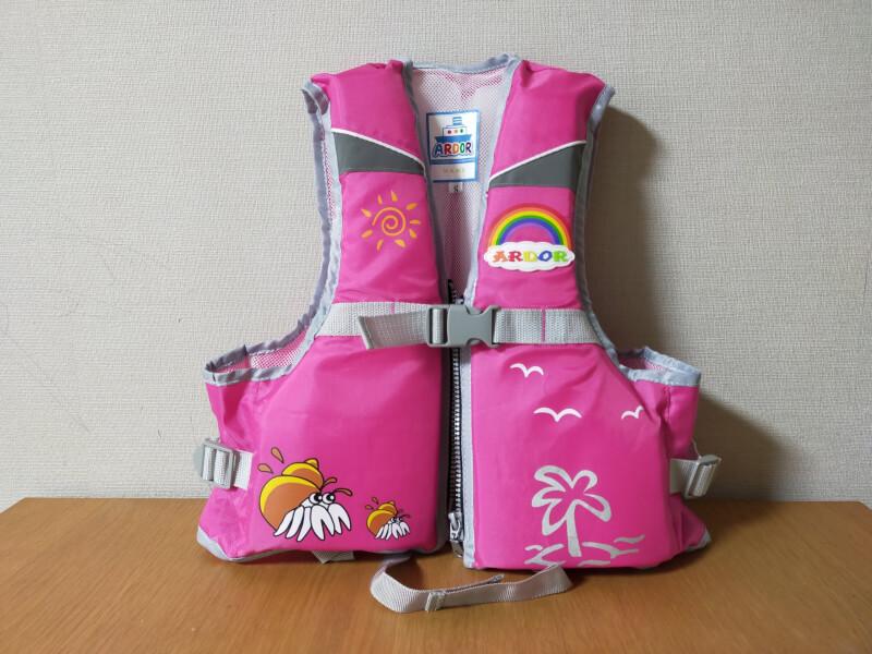 【レビュー】子供用のピンクでかわいいライフジャケットを購入♪【釣りの必需品】