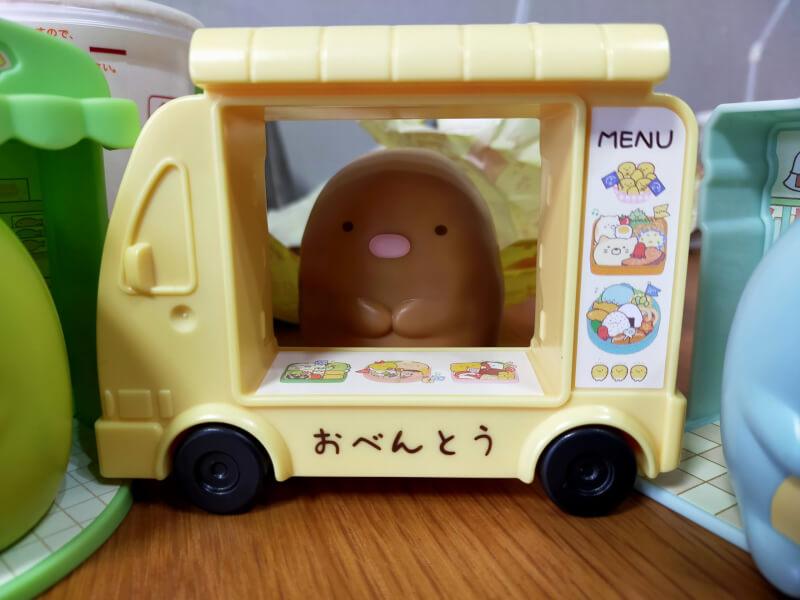 【すみっコぐらし】ハッピーセットでおもちゃをゲット【マクドナルド】とんかつのおべんとうやさん