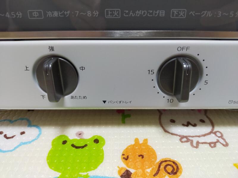 【レビュー】タイガー魔法瓶(TIGER)のオーブントースターが使いやすくておすすめ♪【KAM-R130WM】