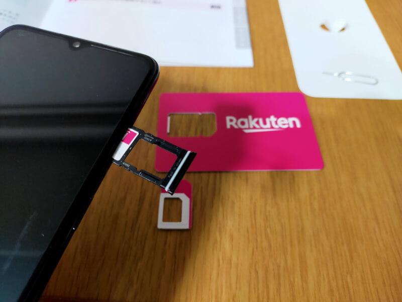 【OPPO Reno3 A】今が買い時!楽天モバイルのキャンペーンでお得に購入♪【開封レビュー】SIMカード