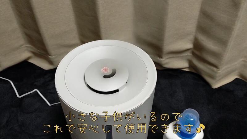 【レビュー】加湿器の除菌タイムの紹介♪入れるだけで雑菌をしっかり除去【ヌメリやニオイを防止】