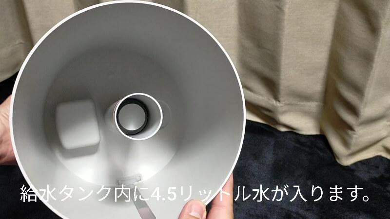 【mottole】上部から給水できるオシャレな超音波加湿器のレビュー【MTL-H001】
