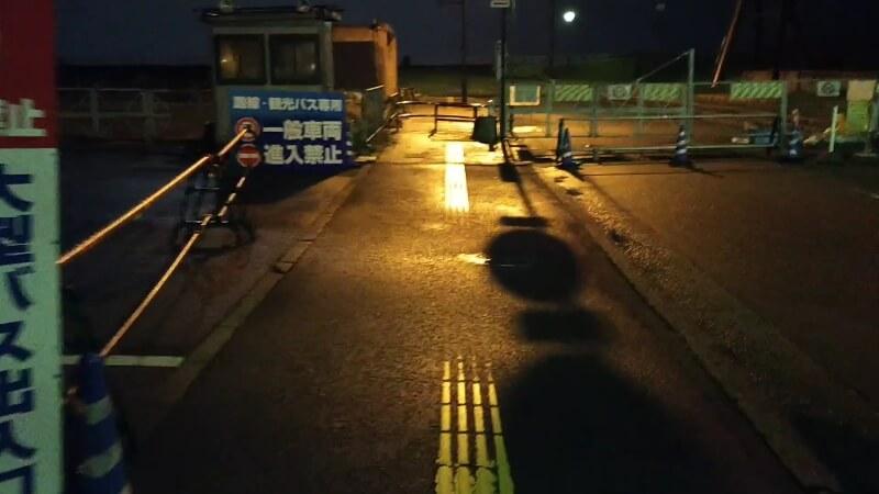 【和歌山】マリーナシティの大波止と釣り堀でフィッシング♪はじめてがたくさんの息子と一緒に男2人旅!!大波止の入り口