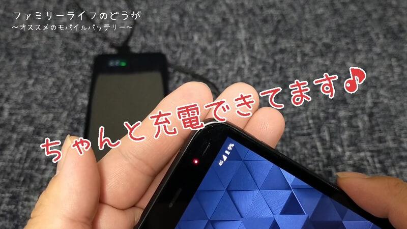 おすすめの大容量モバイルバッテリー♪災害時や緊急時に役立つLEDライト付き♪【開封レビュー】