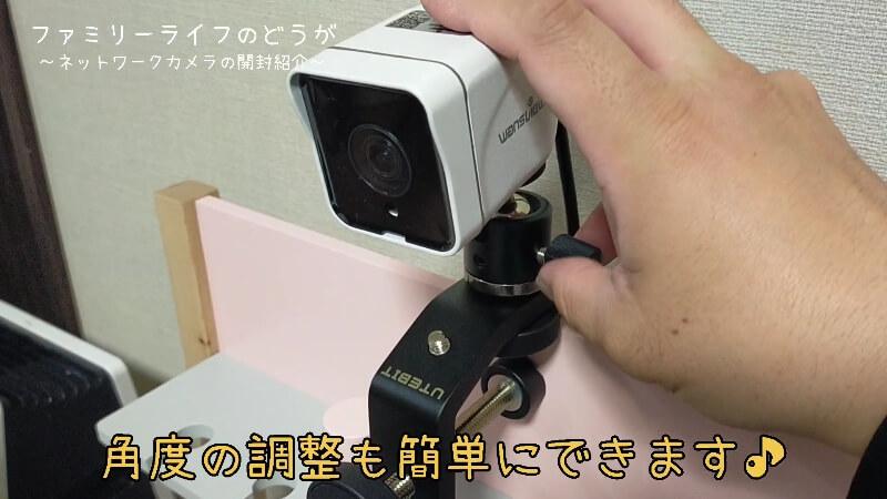 【屋外用防犯カメラ】WansviewのWiFi接続できるネットワークカメラを購入♪【開封レビュー】
