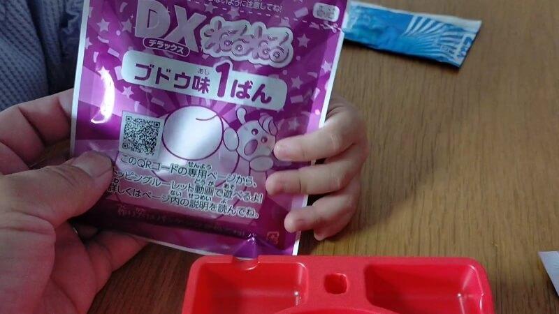 【知育菓子】DXねるねるを作って食べてみた!トッピング付きで楽しめる大きな「ねるねるねるね」作り方