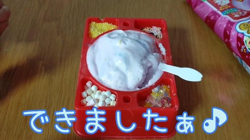 【知育菓子】DXねるねるを作って食べてみた!トッピング付きで楽しめる大きな「ねるねるねるね」