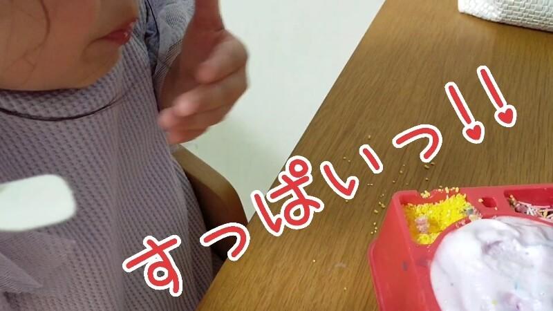 【知育菓子】DXねるねるを作って食べてみた!トッピング付きで楽しめる大きな「ねるねるねるね」実食