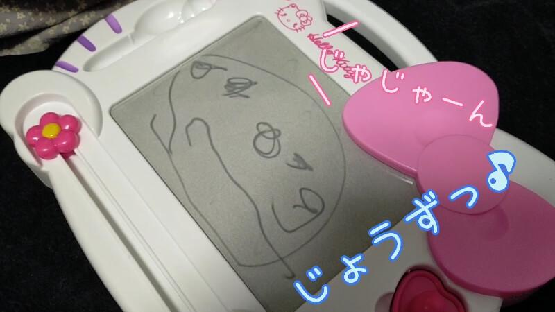 ハローキティのおえかきフェイスボードのレビュー♪かわいい顔の形でおすすめのおえかきボード♪