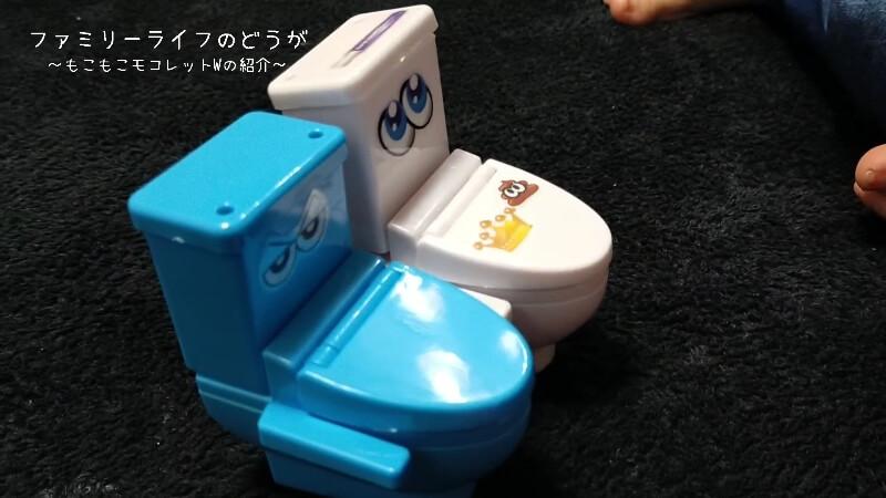 【玩具菓子】もこもこモコレットWの開封レビュー♪モコレットが2個も入った限定仕様♪