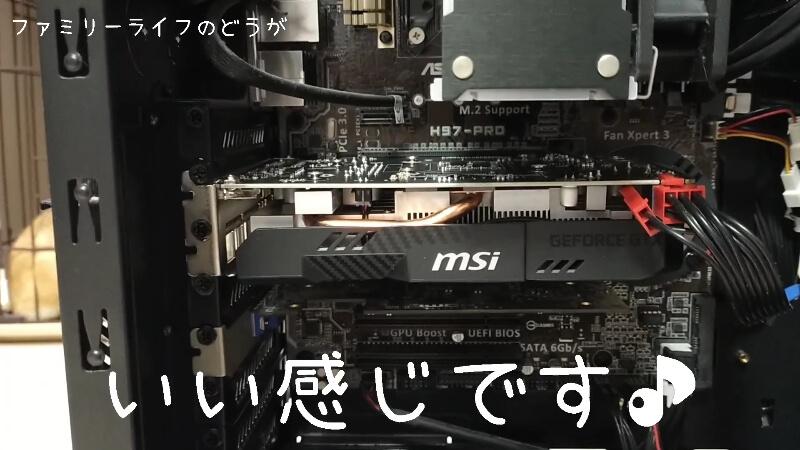 【自作PC】「MSI GEFORCE GTX1650 D6 AERO ITX OCV2」の開封レビュー♪【グラボ】補助電源 取り付け