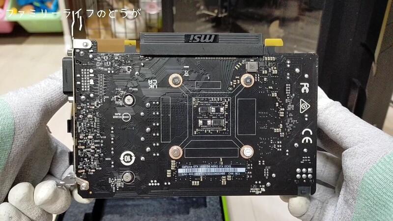 【自作PC】「MSI GEFORCE GTX1650 D6 AERO ITX OCV2」の開封レビュー♪【グラボ】基盤