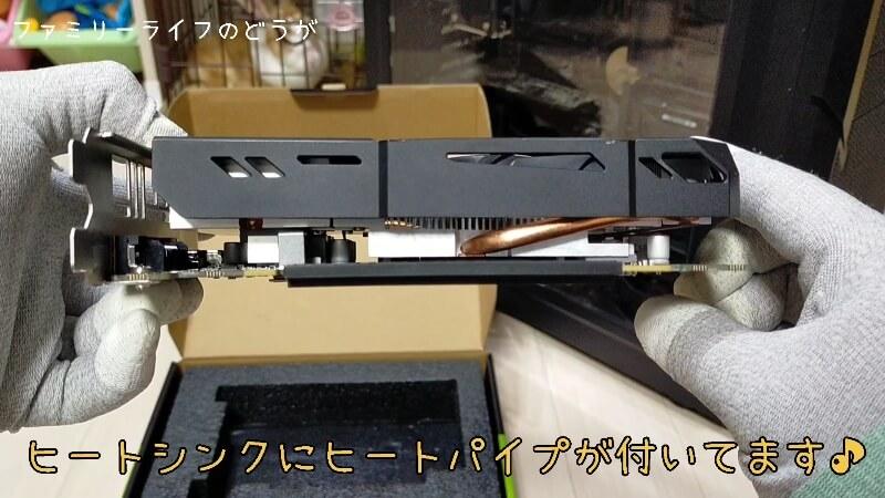【自作PC】「MSI GEFORCE GTX1650 D6 AERO ITX OCV2」の開封レビュー♪【グラボ】ヒートシンク ヒートパイプ