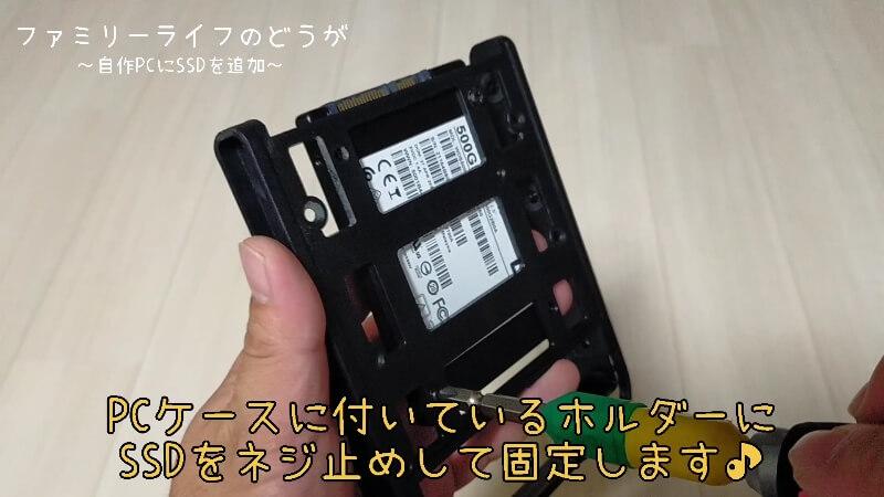 【自作PC】ダウンロードゲーム保存用にSSDを取り付け♪【Western Digital】ウエスタンデジタル SSD 500GB 2.5インチ 内蔵SSD WDS500G2B0A-EC