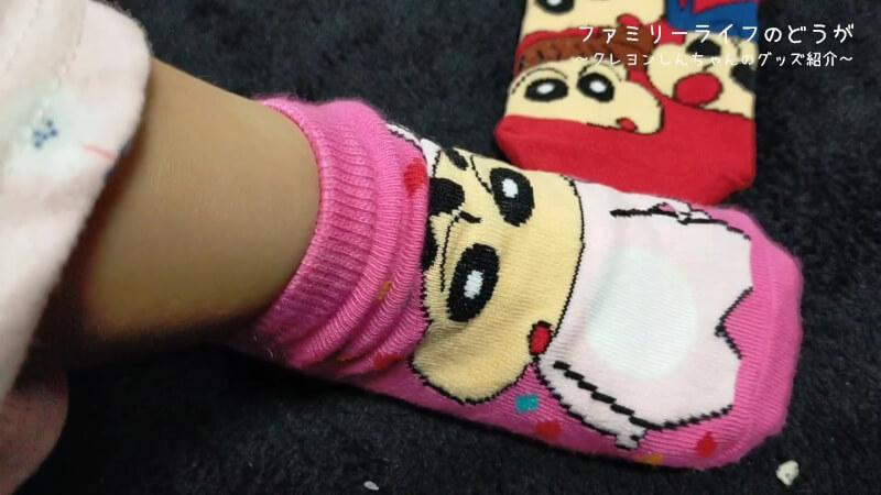 【クレヨンしんちゃん】アニメや映画に出てくるキャラクターいっぱいのグッズ紹介【公式オンラインショップ】「ピンクのなりきりうさぎ」と「赤のかすかべ防衛隊」のかわいい靴下