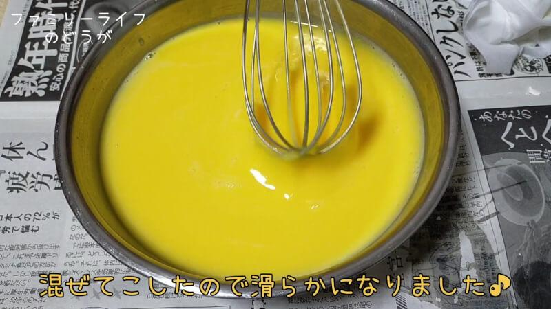【ダチョウの卵】巨大な卵を初めての殻割り♪プリンを作ってみた♪【美里オーストリッチファーム】