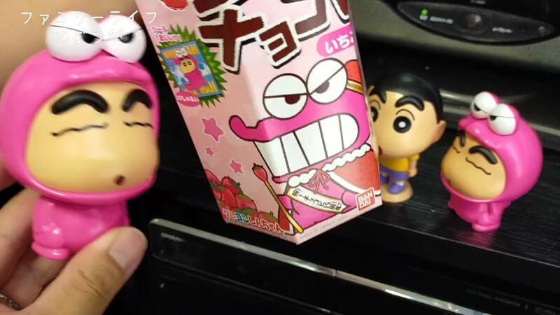 【クレヨンしんちゃん】いちご味の限定チョコビとガチャガチャでゲットしたしんちゃんの人形紹介♪クレヨンしんちゃん7