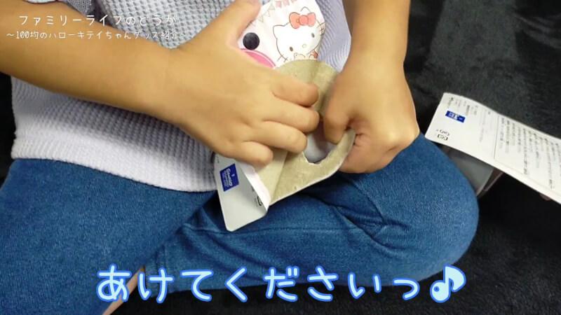 【ダイソー】かわいいハローキティちゃんとダニエルのスイーツパラダイスの人形を購入♪【100円ショップ】