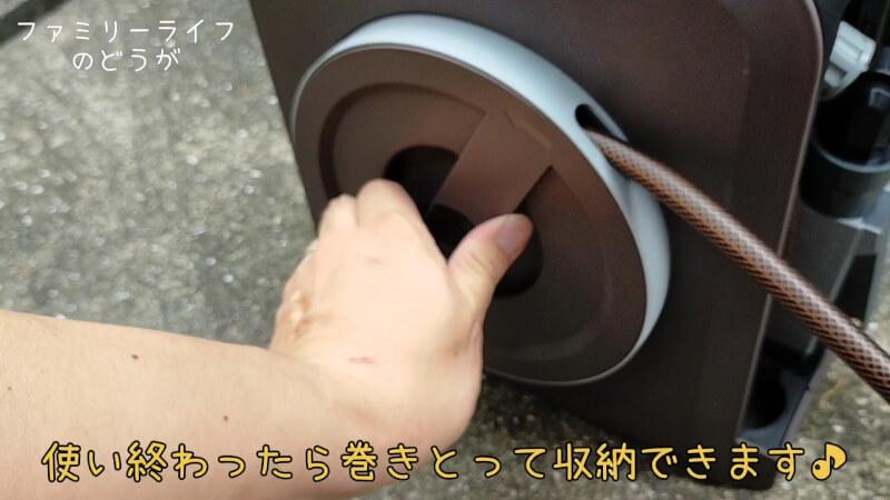 【おすすめ】タカギのホースリール(NANO NEXT)♪おしゃれな小型軽量モデル【レビュー】蛇口側のホース