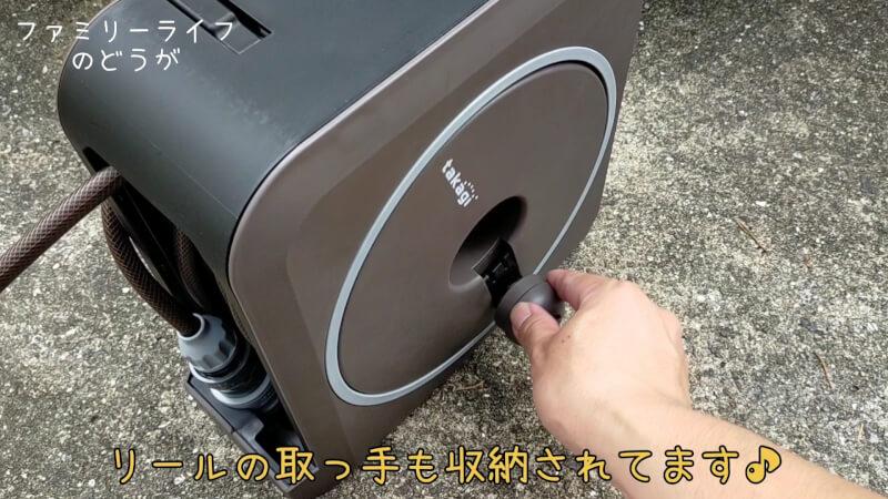 【おすすめ】タカギのホースリール(NANO NEXT)♪おしゃれな小型軽量モデル【レビュー】収納できる取っ手