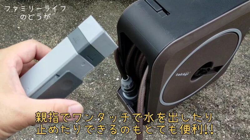 【おすすめ】タカギのホースリール(NANO NEXT)♪おしゃれな小型軽量モデル【レビュー】ヘッド