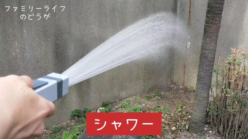【おすすめ】タカギのホースリール(NANO NEXT)♪おしゃれな小型軽量モデル【レビュー】水形シャワー