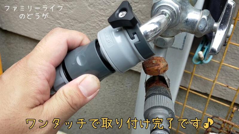 【おすすめ】タカギのホースリール(NANO NEXT)♪おしゃれな小型軽量モデル【レビュー】ワンタッチで蛇口と連結