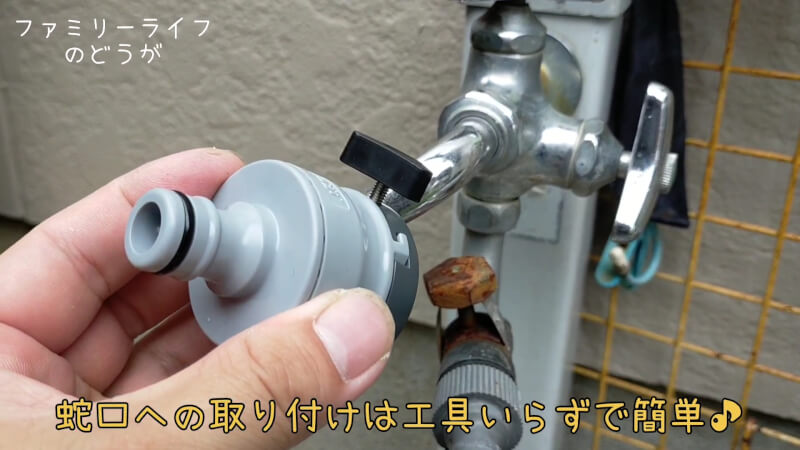 【おすすめ】タカギのホースリール(NANO NEXT)♪おしゃれな小型軽量モデル【レビュー】ワンタッチで取り付け