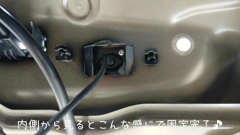 【ヴォクシー】煌3にバックカメラを自分で取り付け♪【アルパイン HCE-C20HD-RD-NVE 】
