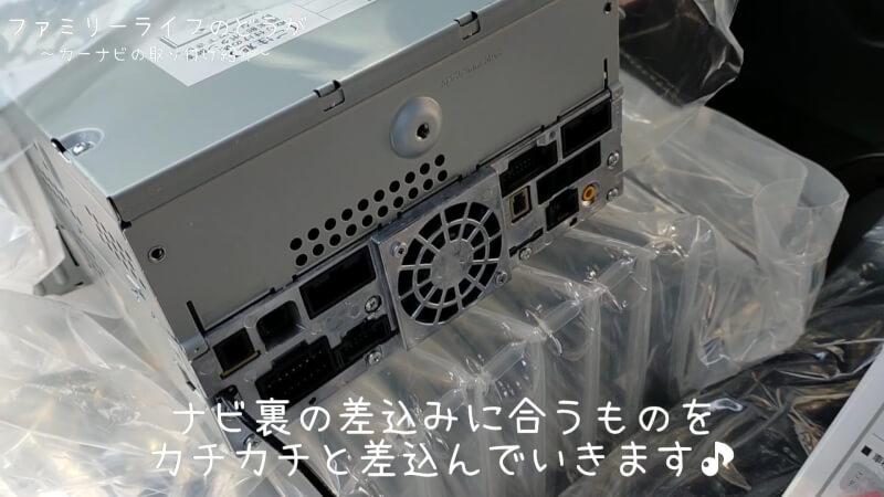 【ヴォクシー】アルパインBIGXの9型ナビ(X9NXL)取り付け紹介【煌Ⅲ】