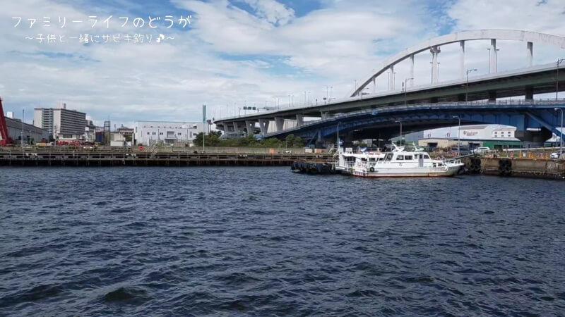 【南港】息子と娘を連れてサビキ釣り♪ジグサビキでも釣れて楽しめました♪【家族の時間】南港大橋