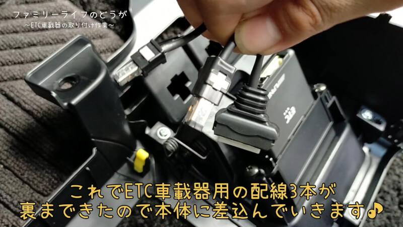 【ヴォクシー】ETC車載器(アルパイン HCE-B063)の取り付け♪パーフェクトフィット(KTX-Y20B)とセットでおすすめ!アンテナコード ナビ連動ケーブル 電源ハーネス